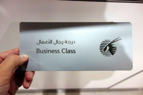 カタール航空ビジネスクラスチケットホルダー