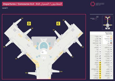 ドーハハマド国際空港ターミナルマップ