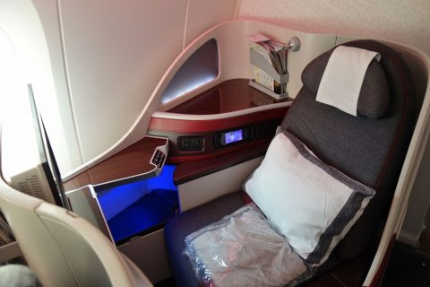 qatarairways-787-8-businessclass窓無し席