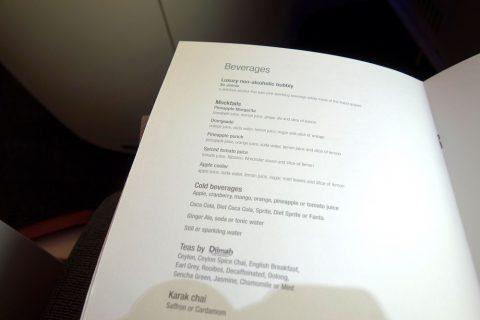 カタール航空ビジネスクラス(ドーハ~ウィーン)モクテルなどメニュー