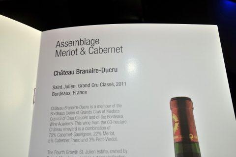 カタール航空ビジネスクラス(ドーハ~ウィーン)ワインリスト