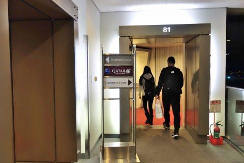 成田空港カタール航空搭乗