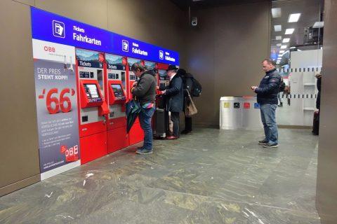 ウィーン中央駅券売機