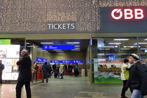 ウィーン中央駅チケット売場