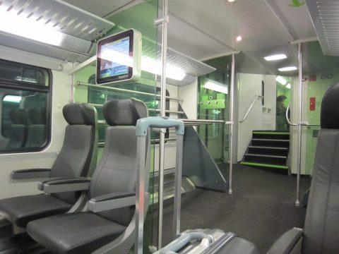 vienna-airport-accessのCAT