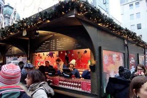 vienna-christmas-marketでプンシュの店