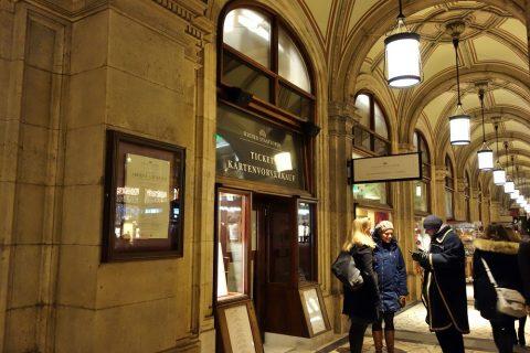 ウィーン国立オペラ座ボックスオフィス
