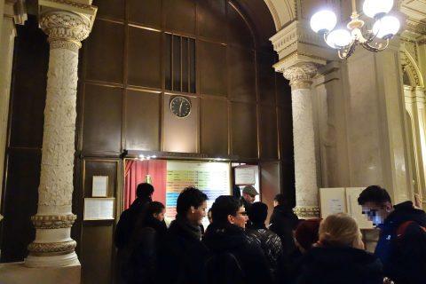 ウィーン国立オペラ座チケットオフィス