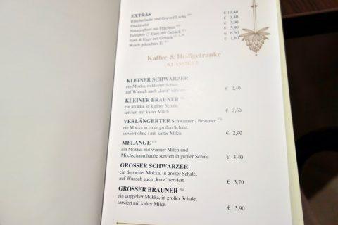 Cafe-Erzherzog-Johannのカフェメニュー