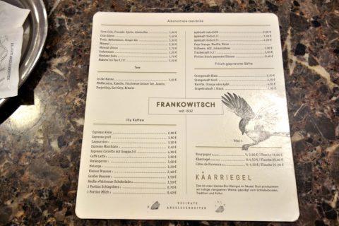 Delikatessen-Frankowitschのドリンクメニュー