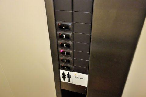Erzherzog-Johann-Palais-Hotelのエレベーター