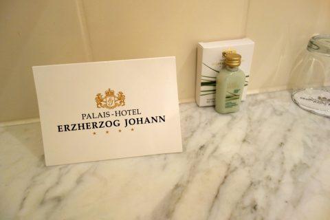 Erzherzog-Johann-Palais-Hotelのアメニティ