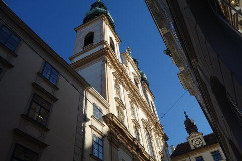 イエズス会教会ウィーンの外観