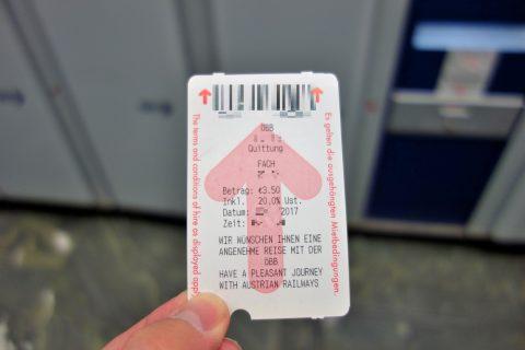 カードキー/ウィーン中央駅のコインロッカー
