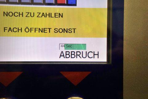 緑のゲージ/ウィーン中央駅のコインロッカー