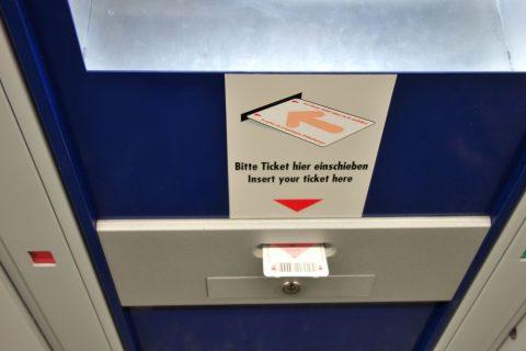 支払い/ウィーン中央駅のコインロッカー