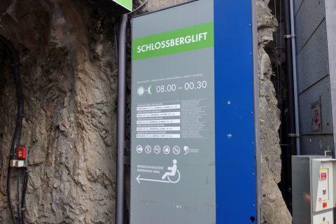Schlossberg-grazエレベーターの利用時間