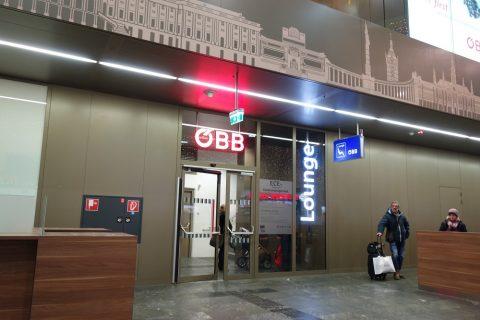 ウィーン中央駅OBBラウンジ入口