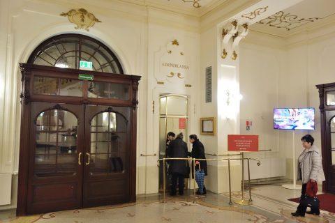 グラーツ歌劇場のチケットオフィス