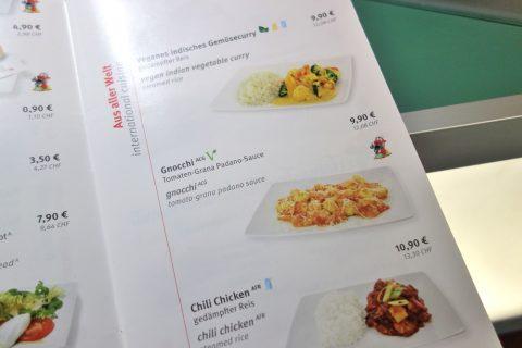 railjetレストランのメニューと料理