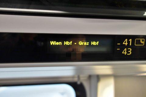 railjetの座席番号