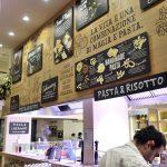 セルフ式レストランVAPIANO‐グラーツで夜遅くまで営業のイタリアン
