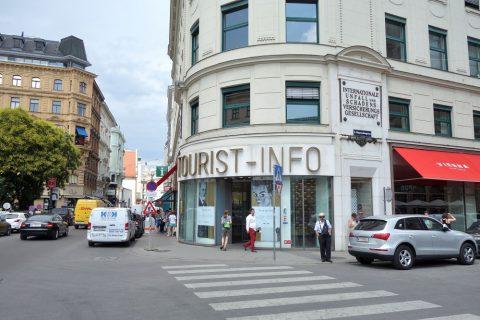 ウィーン観光案内所