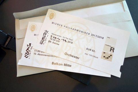 ウィーンフィルチケット
