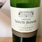 スーパーで安くて美味しいワインを探せ!SPAR/BILLA/MERKUR(inオーストリア・グラーツ)