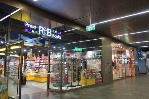 ウィーン中央駅の書店