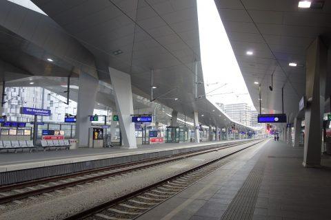 ウィーン中央駅のホーム