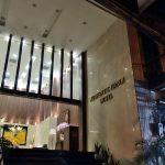 AUTHENTIC HANOI HOTELでミニバー代を不当に請求された話
