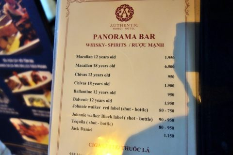 ウイスキーの価格/AUTHENTIC-HANOI-HOTEL