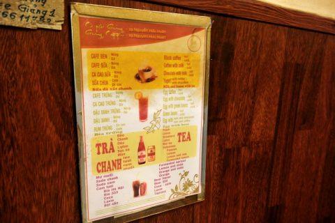 メニュー/Cafe-GIANG39