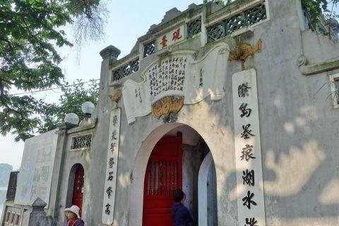 玉山祠の門
