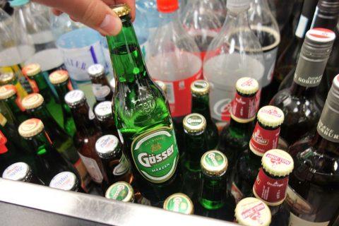 ビール/airlounge-wien