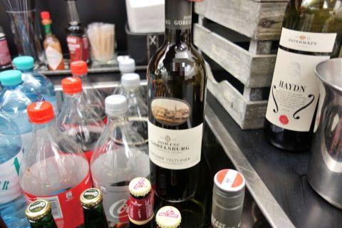 白ワイン/airlounge-wien