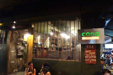営業時間/cong-caphe-hanoi
