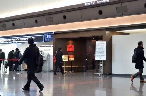 diamond-premier羽田空港保安検査場