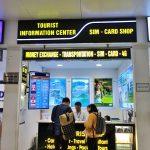 ハノイ・ノイバイ空港の両替所/レートが安くても手数料に注意!