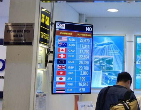 ベトナムドンから日本円への両替レート