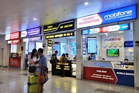 ハノイ・ノイバイ空港の両替所