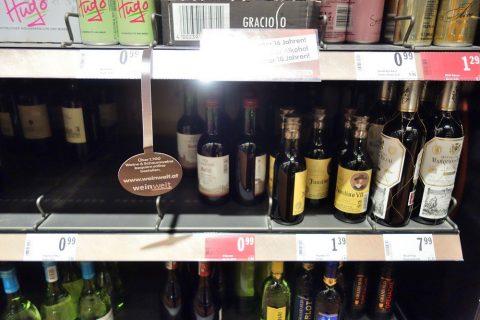 ワインの価格/ウィーン中央駅のスーパー