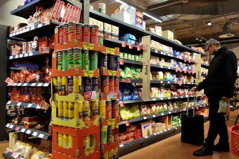 ばら撒き土産/ウィーン中央駅のスーパー
