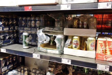 ビール/ウィーン中央駅のスーパー