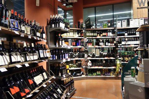 ワイン/ウィーン中央駅のスーパー