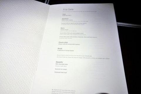 機内食メニュー/カタール航空ビジネスクラスのウィーン発
