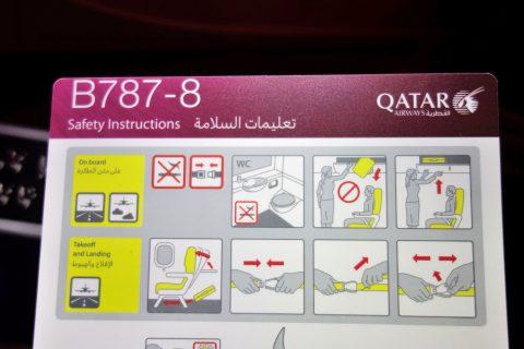 B787-8カタール航空ビジネスクラス
