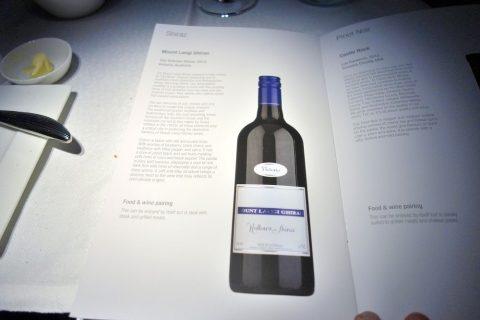 赤ワイン/カタール航空ビジネスクラス