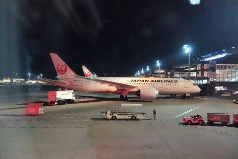 JALとカタール航空